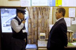 井川飲酒チェック-min