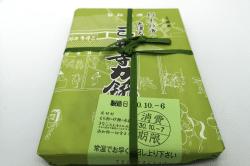 三井寺力餅外箱-min
