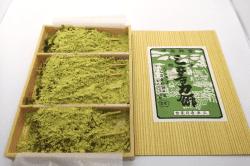 三井寺力餅箱詰-min