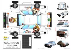 今川さん甲冑コンフォートV2R2.7サムネイル-min