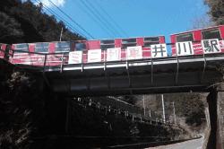井川線復旧-min