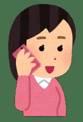 携帯電話をかける-min