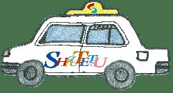 タクシーイラスト透過新ロゴ-min