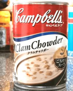 クラムチャウダー2-min
