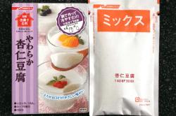 杏仁豆腐1-min