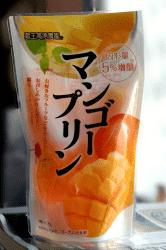 杏仁豆腐7-min