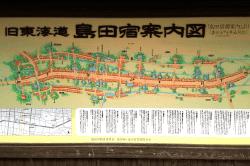 島田宿案内図-min