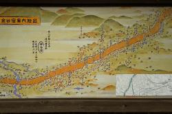 金谷宿案内図-min